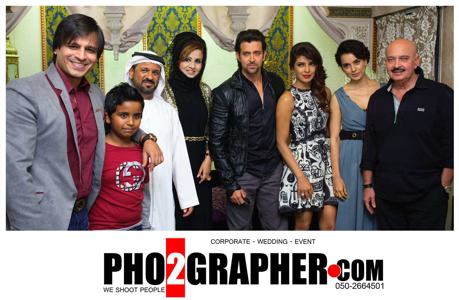 celebrity event photography