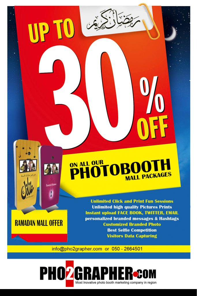 Ramadan offer for mall managements